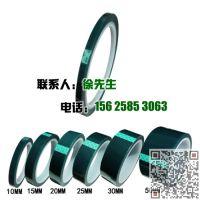 绿色pet静电喷涂遮蔽保护胶带 耐高温胶带