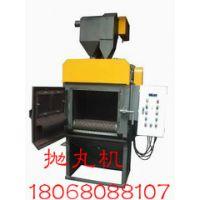 磁力抛光机与抛丸机完美技术的结合(中国好厂家)畅茂CM-80