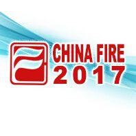2017第十七届国际消防设备技术交流展览会
