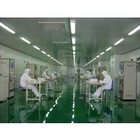 专业制作安装百级、千级、万级无尘间、GMP洁净厂房、QS净化间、洁净空调
