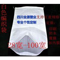 塑料编织袋厂家量身定制腻子粉包装袋 塑料编织袋 蛇皮口袋