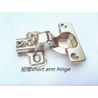 厂家直销 短臂铰链 铁镀镍铰链 门窗五金配件美式两段力铰链
