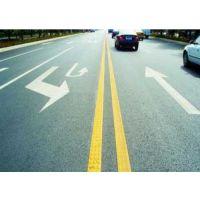 交通标线生产厂家|广州互通交通公司|马路交通标线生产厂家
