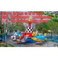 荥阳三和游乐厂家供应质量好有图片视频新型游乐设备FM飞马