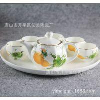唐山厂家直销 高骨质瓷南瓜茶具套装 陶瓷功夫茶具 批发创意礼品