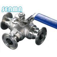 SENMA卫生级不锈钢三通快装球阀