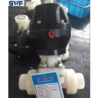 G641F气动UPVC塑料隔膜阀,良工阀门,气动塑料隔膜阀