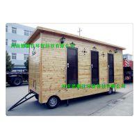 原装现货【郑州工地拖挂式移动厕所】,河南工地移动卫生间安全可靠