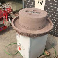 小型家用电动豆浆石磨机 电动香油石磨 鼎信批发销售