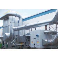 厂家直销 催化燃烧废气处理成套设备 有机废气处理设备