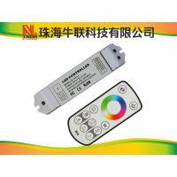 LED控制器,洗墙灯RGBW控制器,调光器,珠海牛联科技R4全彩系列厂家直销