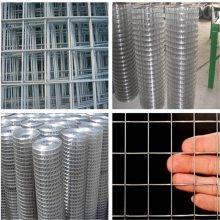 外墙保温电焊网 镀锌钢筋网 地暖铁丝网