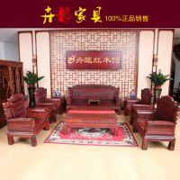 卉龙红木家具厂价直销小叶红檀兰亭序组合沙发 客厅十件套可拆组