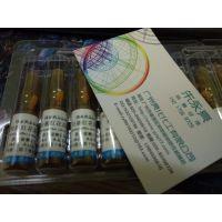 广州亮化化工供应土霉素标准品,cas:79-57-2,规格:200mg