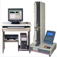 高品经济型材料测试机