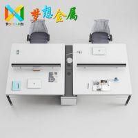 梦想金属办公电脑桌椅屏风工位
