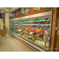 水果展示柜/进口水果保湿柜/保鲜冷藏水果超蔬菜柜