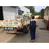 山东艾斯科ASK-D1500型土豆清洗去皮机价格优惠效率高体积小