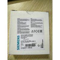 现货西门子3UG45111BP20 原装正品3UG4系列三相电压监控继电器