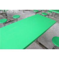 工人食堂餐桌椅 使用方便耐脏 实用型员工餐桌批发 、造型美观康腾体育