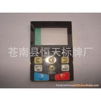 厂家供应  薄膜面贴  电气面板