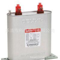 厂家直销 上海威斯康电容器 BSMJ0.4 BSMJ.23等系列电容器