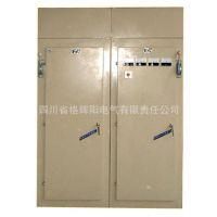 厂家直销供应低压配电屏  GGD-1000/800