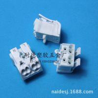 供应有CE认证2位按钮式无螺纹923接线端子P02-2
