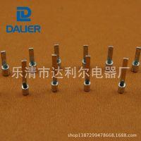 片型裸端头DBN(接线端子,冷压端子,连接器),外贸,内销