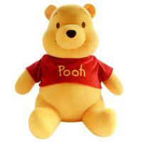 迪士尼正品维尼熊毛绒玩具可爱娃娃公仔 现货批发 节日礼品