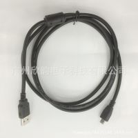 2.0USB 充电线 三星 HTC 安卓智能手机数据线 MICRO5P USB数据线