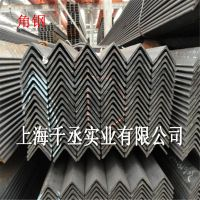供应上海角钢4#(40*40*4)/Q235B角钢/热镀锌角钢/低合金角钢