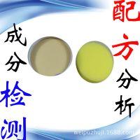 软蜡配方解密 养护 防污 长效 上光 软蜡配方