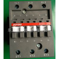 直销高性价比ABB系列A63-30-11流接触器