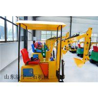 供应质量好价格优的小型儿童游乐挖掘机 济宁三石机械