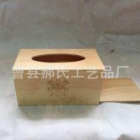 酒店实惠用品木质餐巾纸盒 创意雕印刻画纸巾盒 多功能收纳纸巾盒