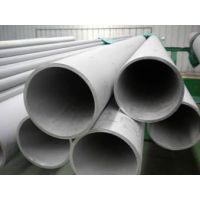 生产不锈钢管,无缝管,310S不锈钢管,精密管,现货特供