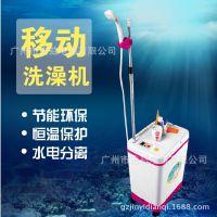 农村工地租住房的移动热水器 移动洗澡机器 智能洗澡机