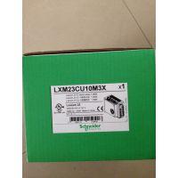 供应LXM05AD14N4伺服超值优惠,精品型号