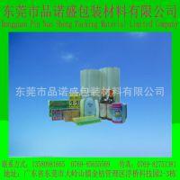 (供应环保收缩膜)POF热收缩膜 POF热收缩袋 POF热塑膜