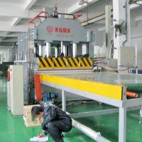 供应青岛国森生产高精度蜂窝板设备热压机组