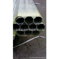 订做6063t5加强八角铝管  冷拔异型铝方管  6061t6六角铝管