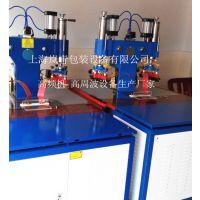 热销爆款脚踩气压高频机高频热合机高周波塑料包装机械