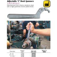 英国KENNEDY 可调节钩形扳手 KEN-582-9600K 克伦威尔工具