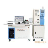铜合金分析设备 铜合金分析仪器 铜合金检测仪器 铜合金化验仪器
