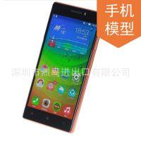 联想 vibe X2 原装手机模型 X2 1:1手感模型机 黑屏仿真机