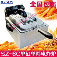 思博诗 SZ-6C无烟单缸单筛电炸炉 商用电炸锅 电油炸锅 带定时6升