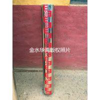 华禹HY-SC10不锈钢圆柱水尺必备非标水尺水位计水库标尺水文仪器