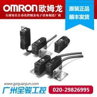 现货供应欧姆龙光电开关E3S-AD12 欧姆龙Omron光电传感器