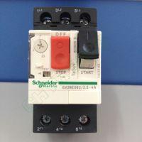 施耐德空开 GV2-ME08C 电动机断路器 2.5-4A 质保1年